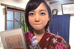 【素人】19歳の女子大生がタオル1枚で伊豆温泉の男湯に!