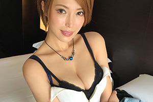 【募集ちゃん】男を虜にする爆乳Gカップの超絶美人な銀座ホステス(25)とのSEX動画