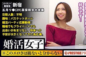 【婚活・女子】泥酔してハメを外した美人セールスレディ(29)とのハメ撮りSEX動画