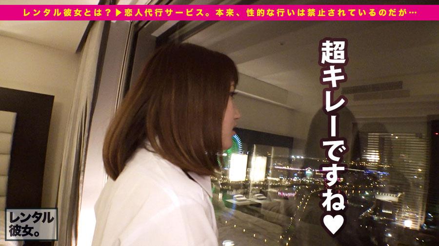 【レンタル彼女】「イクイクイッちゃう。。」撮影交渉に成功した制服美少女とのSEX動画