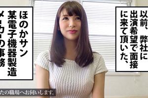 【あなたの職場へ】平日昼間の公園トイレで顔射される超ドM美人OL(22)とのSEX動画