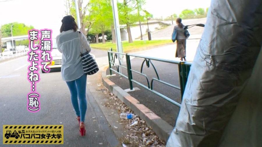 【パコパコ女子大学】人気校でナンパした指原莉乃似の美人巨乳女子大生(Eカップ)とのSEX動画