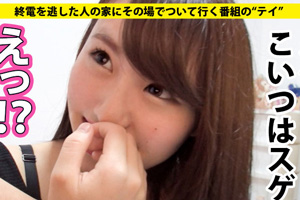【ドキュメンTV】隠れ爆乳Gカップ美少女の強烈パイズリに骨抜きにされたSEX動画