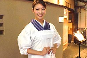 【ナンパTV】カラダは一級品の着物美人な爆乳女将(44)との中出しSEX動画