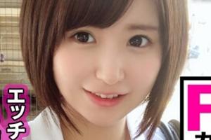 【街角ナンパ】パイズリ天国www童顔爆乳ロケットおっぱい女子大生(20)とのSEX動画