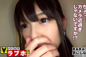 【いくらでラブホ!?】世間知らずのアイドル超え美少女(21)を¥で釣ったSEX動画