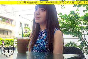 【セレブ妻ナンパ】旦那の留守中に他人棒を咥える美人セレブ妻(27)との生中出しSEX動画