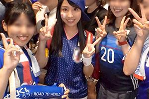 【W杯観戦ナンパ】スケベ日本代表の美巨乳JD(20)をお持ち帰りした3PSEX動画