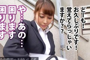 【あなたの職場へ】「バレたら困りますよ!!」なし崩し的にハメた超ドMの変態美人OL(24)とのSEX動画