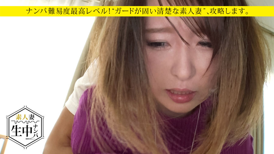 【セレブ妻】旦那の留守中に他人棒に中出しされる巨乳セレブ妻のSEX動画