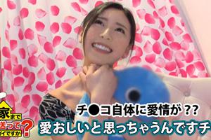 【ドキュメンTV】橋本マ〇ミ似!フェラのファンタジスタ美女とのSEX動画