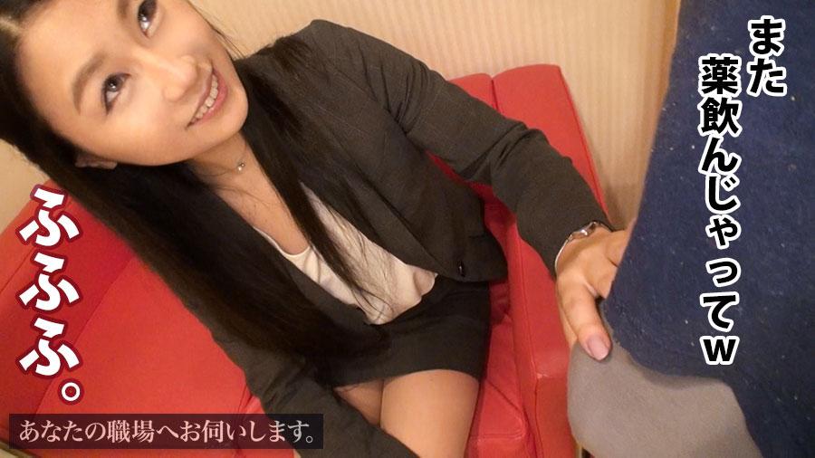 あなたの職場へお伺いします。 Case.16 北村さん/24歳/医薬品ネット通販会社 性欲は強いけどオナニーはしない派!!ロングヘアを振り乱し汗だくでセッ〇スに没頭する激エロOL!!