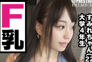 【街角ナンパ】寝取らせ願望の依頼でハメられたFカップ美巨乳女子大生(22)とのSEX動画