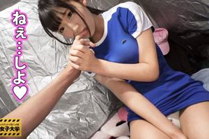 【パコパコ女子大学】「イケメン早くぅ」合コンで猫かぶってます。小悪魔女子大生(20)とのSEX動画
