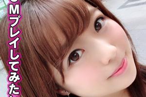 【街角ナンパ】有村架純似の神クビレ女子大生(21)とのSEX動画