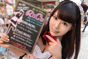 【ナンパTV】秋葉原でお金で釣った美巨乳メイドカフェ店員(21)とのSEX動画