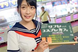 【ナンパTV】秋葉原でナンパした隠れ爆乳セーラー服女子大生(21)とのSEX動画