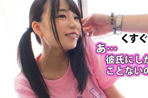 【パコパコ女子大学】テント大洪水www ロリ系美少女女子大生(20)とのSEX動画
