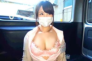 【素人】噂のHカップ歯科衛生士がお昼休みにAVデビュー!