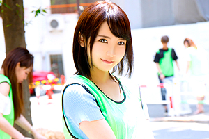 【素人ナンパ】清掃ボランティアに勤しむ清楚な美少女と中出しSEX!
