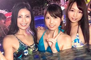 【ナンパ6P】ナイトプールでナンパした美人女子大生3人組との6P乱交SEX動画