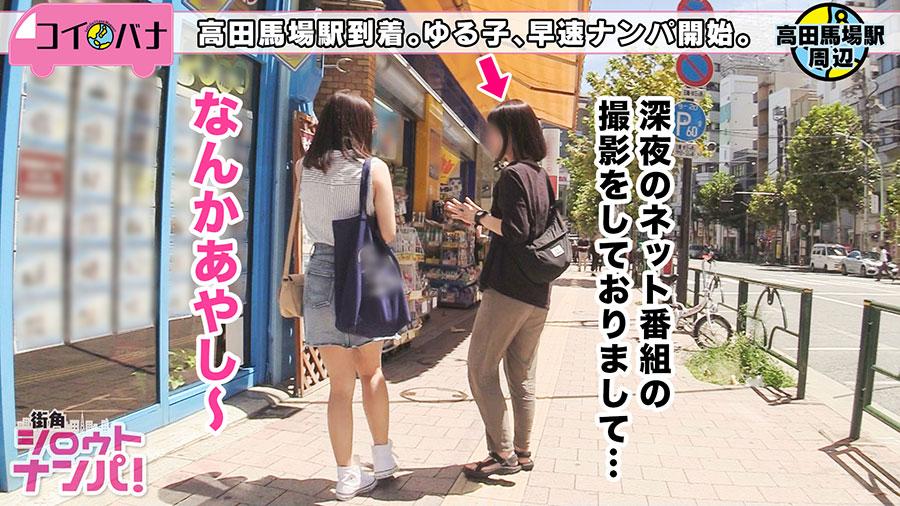 【街角ナンパ】Loveワゴン(恋バナ)でハメられた爆乳Hカップ女子大生とのSEX動画