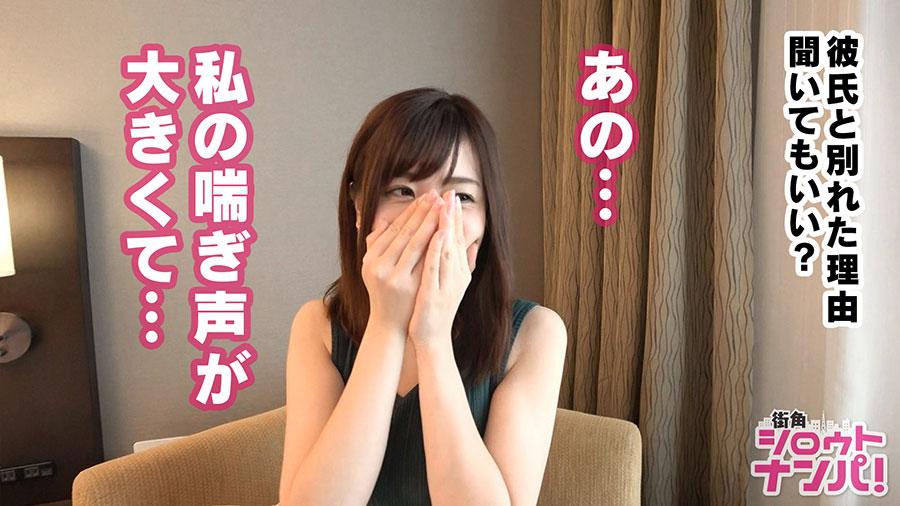 【ガチ口説き】※音量注意! 喘ぎ声がデカ過ぎるFカップ美人女子大生(19)とのSEX動画