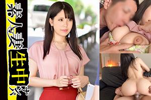 【セレブ妻ナンパ】ネットテレビの取材と称した爆乳美人セレブ妻との中出しSEX動画
