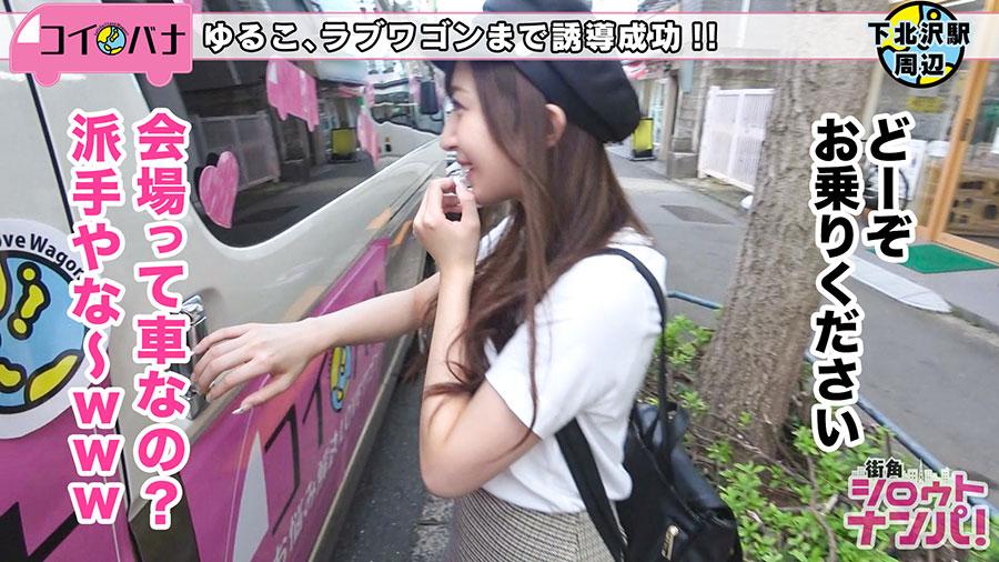 【恋バナワゴン】滝のように潮を吹きまくる過激コスプレの巨乳美人ネイリスト(Fカップ)とのSEX動画