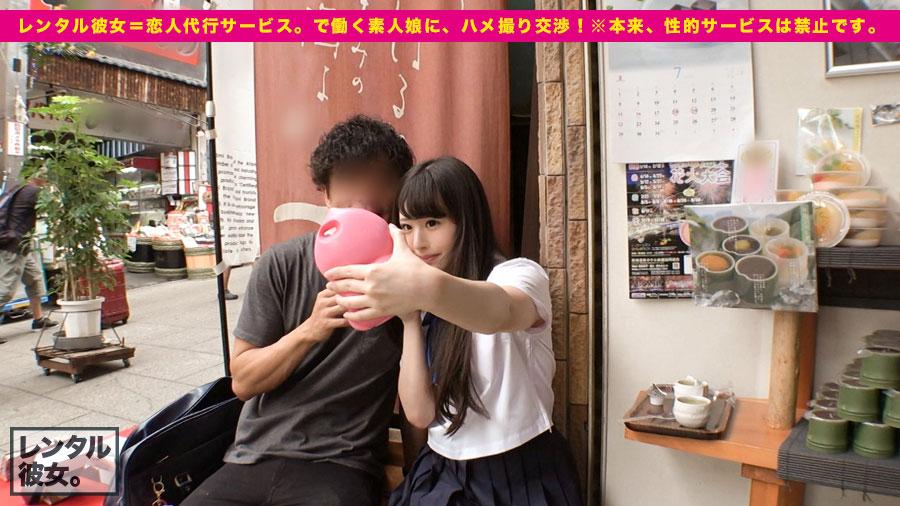 【レンタル彼女】熱海でレンタルした制服美少女女子大生(20)とのSEX動画