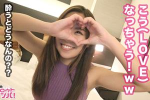 【街角ナンパ】新宿駅でナンパした笑顔が可愛い潮吹き女子大生(22)とのSEX動画