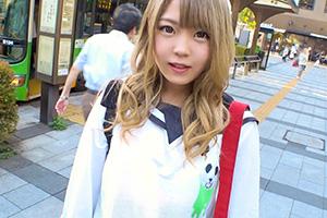 【ナンパTV】背中のパンダが可愛いギャル風ロリ専門学生(19)とのSEX動画