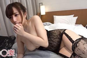 【◯◯妻】黒網タイツがエロい不倫する爆乳Gカップ妻(26)の3PSEX動画