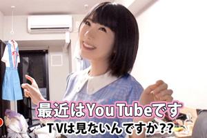 【ドキュメンTV】生粋のハード好きのドマゾ童顔美少女(20)をお持ち帰りしたSEX動画