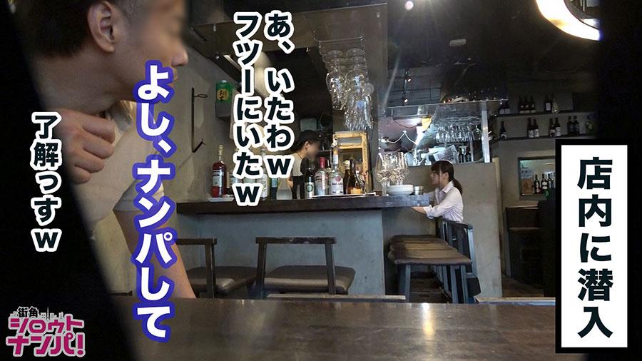 【街角ナンパ】ハメ潮プッシャーw 騎乗位で腰ガクブルの美人BAR店員(22)とのSEX動画