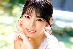 楓カレン 美しくてピュアな19歳の新人がアイポケからAVデビュー!