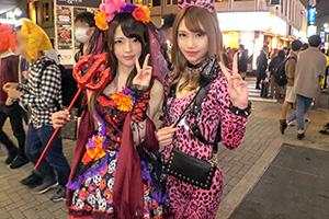 【渋谷ハロウィン当日】ピンク女豹の巨乳ギャルと小悪魔セクシー美女2人組をお持ち帰りした4PSEX動画