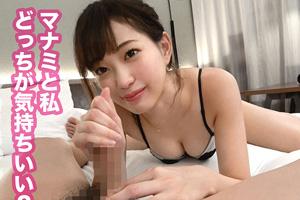 【街角ナンパ】おマンコが2つある激レア激カワ女神(22)との中出しSEX動画とのSEX動画