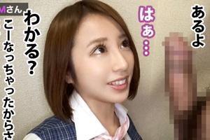 【働くドM】携帯電話会社のトイレで生ハメした美人スタッフ(Eカップ)とのSEX動画