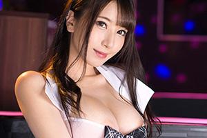 【園田みおん】過激すぎる裏サービスの爆乳Gカップ美少女の生ハメ中出しSEX動画