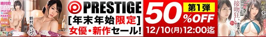 【NTR注意】「気が狂いそうな」寝取られフル勃起4シチュエーション NTR.04 鈴村あいり 【MGSだけの特典映像付】 +35分