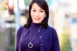 【熟女】緒川藍子 55歳 五十路人妻の初脱ぎ