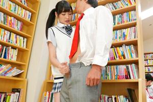橋本ありな 図書室でM男のチ●ポをこっそりヌイてくれる制服美少女