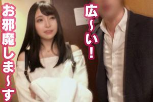 【新宿ナンパ】お酒大好きな泥酔美人女子大生(21)をお持ち帰りしたSEX動画