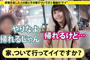 【ドキュメンTV】前田敦子似の激カワ肉食系現役女子大生(20)とのSEX動画