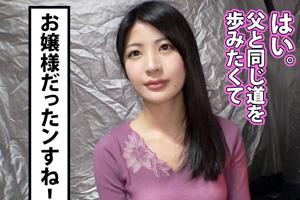 【パコパコ女子大学】将来有望な美人爆乳エリート医大生(22)とのSEX動画