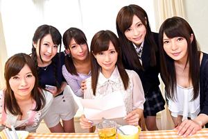 【葵つかさ 小島みなみ  星野ナミ 天使もえ 奥田咲 美里有紗 葵】7人の美女姉妹とヤリまくりのハーレム生活