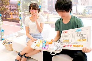 【マジックミラー号】リアル友達の男女が相互オナニー !(※インタビューのみ)
