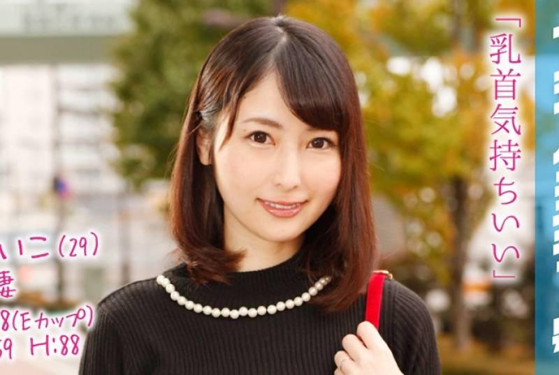 れいこ(29) 2歳のお子さんがいるセレブ人妻 マジックミラー号 乳首マッサージで乳首イキ!