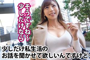 【日曜から中出し】東京駅でナンパした超美人潮吹きセレブ妻との中出し4発SEX動画